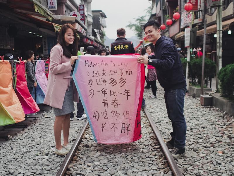 Shi-Fen-Taiwan-22