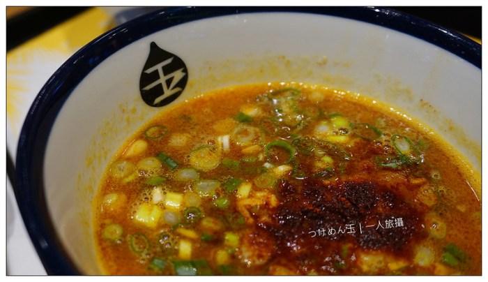 沾麵玉 03