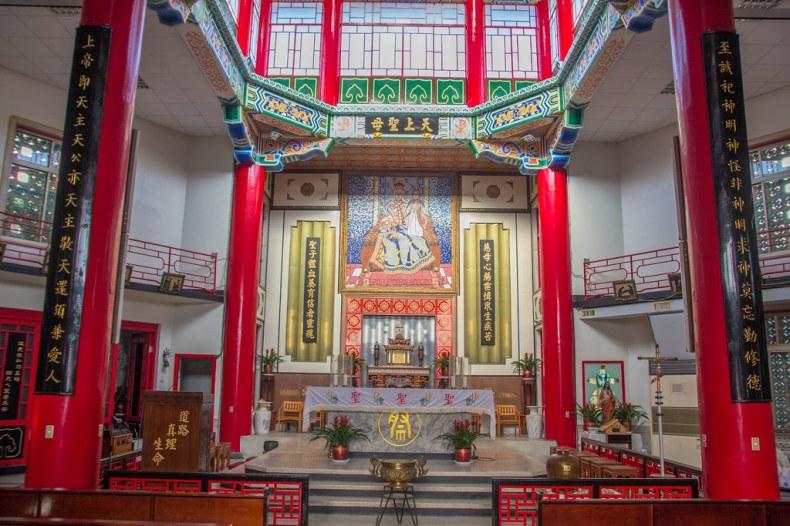 台灣天主教攝理教會