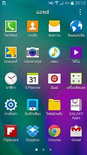 App tray