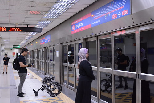 LRT「DangWangi」駅