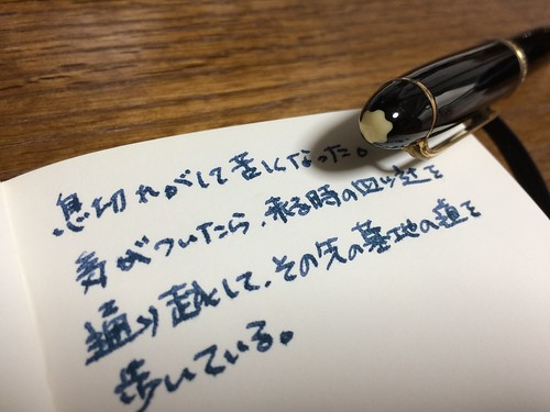 IMG_9367.JPG