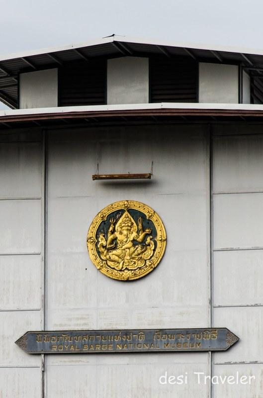 Ganesha at Royal Barge Nationaal Museum Chao Phraya Bangkok