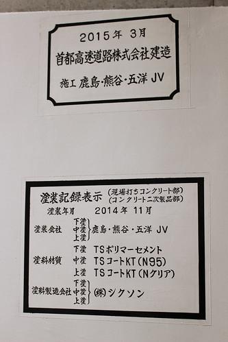 20150301-1.jpg