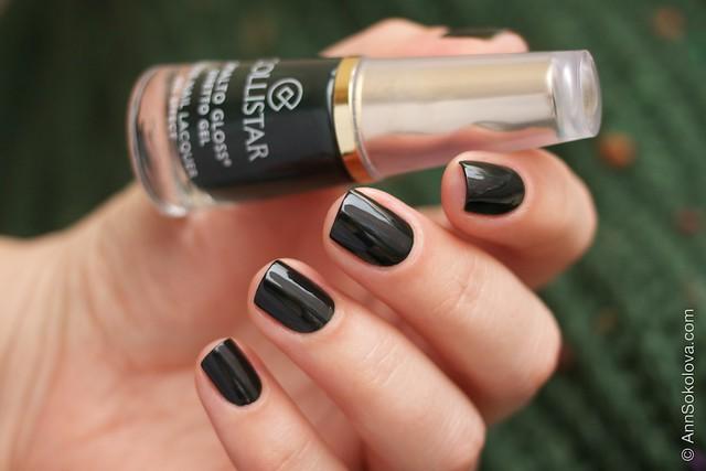 07 Collistar Gloss Nail Lacquer #588 Verde Paola
