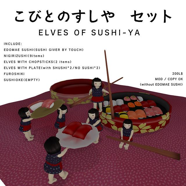 *N*KOBITO NO SUSHIYA
