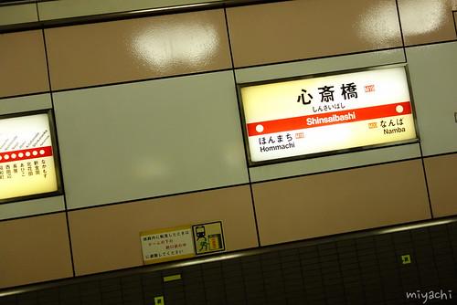 DSC07173.jpg