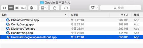 スクリーンショット 2015-02-23 23.20.53