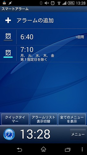 Screenshot_2015-03-01-13-28-18