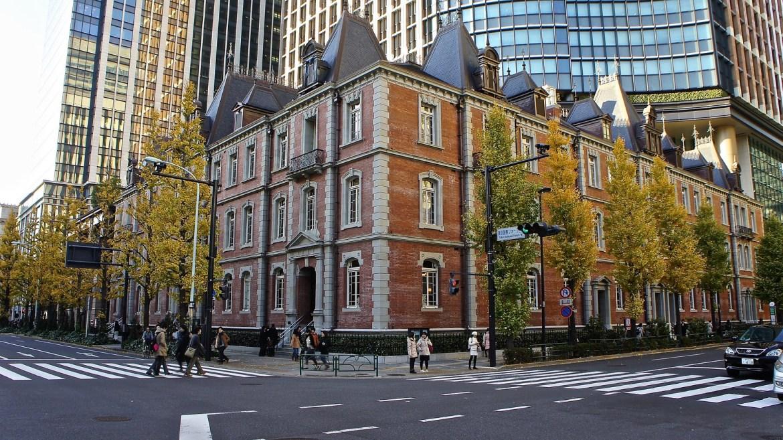 Mitsubishi Ichigokan Museum in autumn
