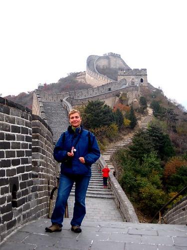 Cuanto mide la Gran Muralla China