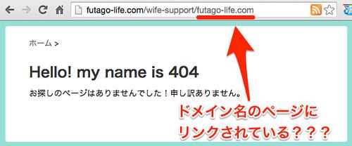 webmaster-error-03