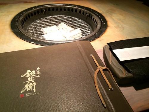 テーブル@牛屋 銀兵衛
