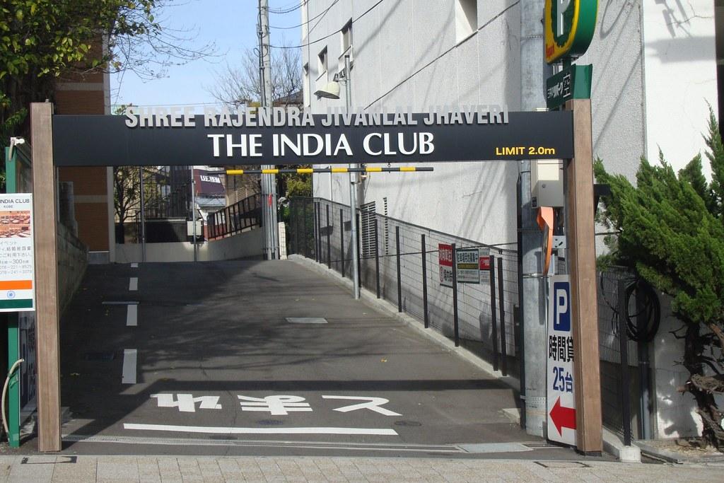 India Club Kobe Kitanocho