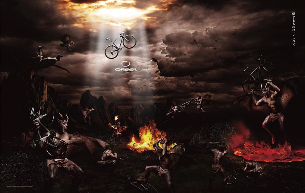 Orbea - Hell