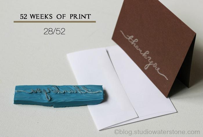 52 Weeks of Print: 28/52