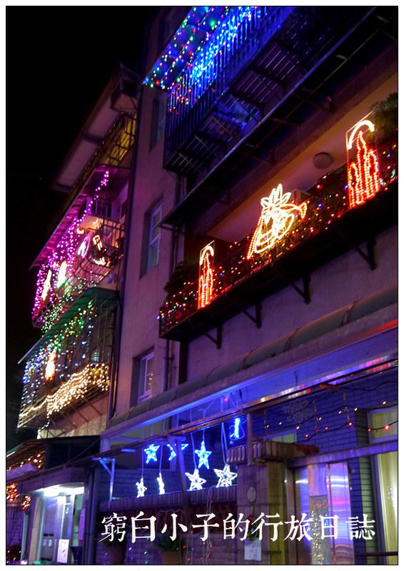 吉慶里聖誕巷 11