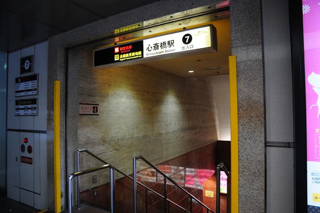 2013 大阪的住宿-心齋橋哈頓酒店(Hearton Hotel Shinsaibashi) @ 波哥去吧 PorkTrip :: 痞客邦