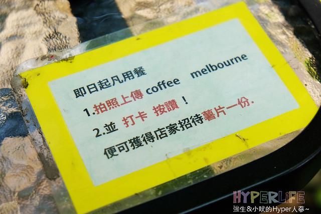 台中墨爾本咖啡 (10)