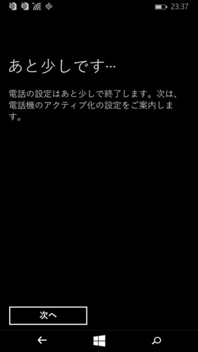 wp_ss_20141210_0008