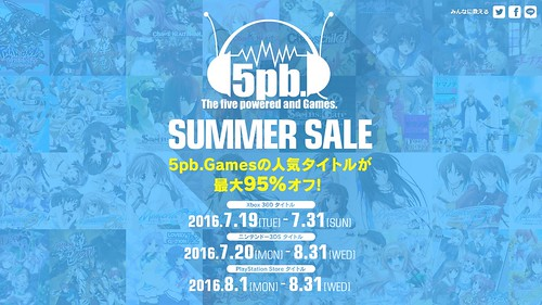 5pb-summer-sale_160715