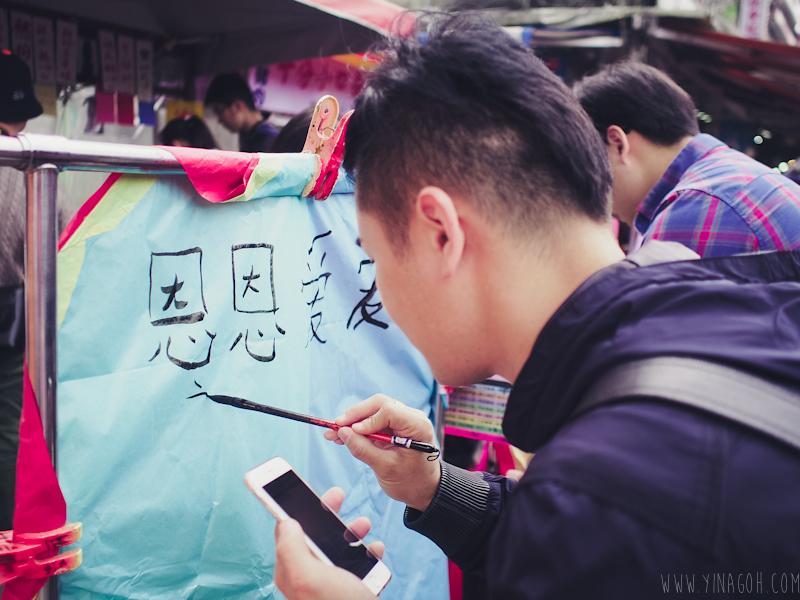 Shi-Fen-Taiwan-7