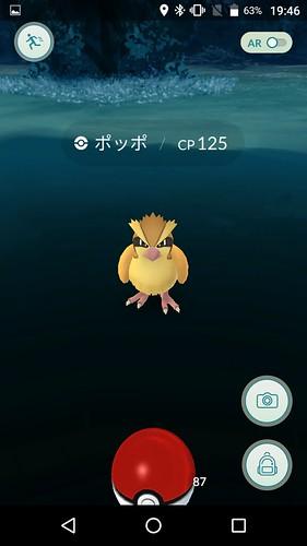 Screenshot_20160921-194658