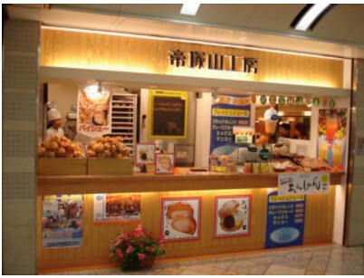 日本逛大街的誘惑-1