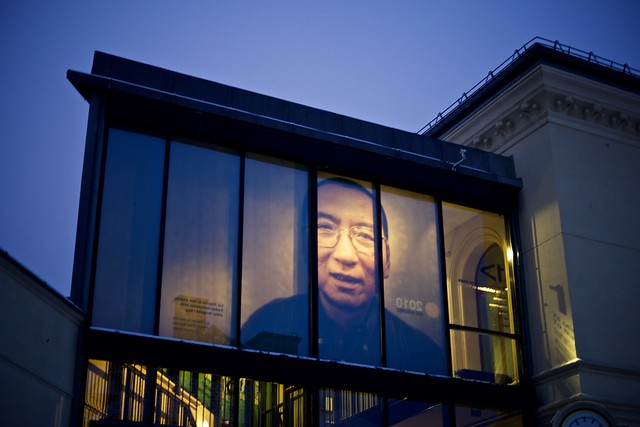 Portrait of Liu Xiaobo, external view at the Nobel Peace Center, Oslo.
