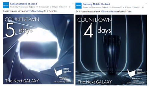 Samsung Mobile Thailand Teasers