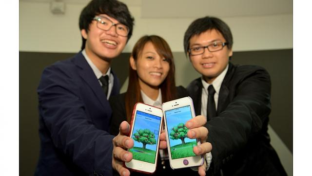 Apple Tree App
