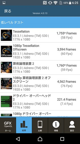 Screenshot_20160707-062502
