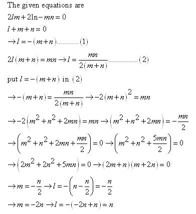 RD Sharma Class 12 Solutions Free Online Chapter 27 Ex 27.1 Q3