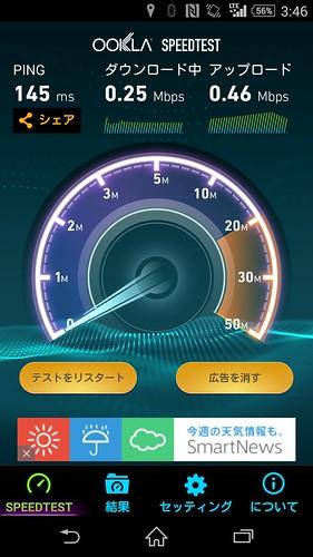 Screenshot_2014-11-10-15-46-59