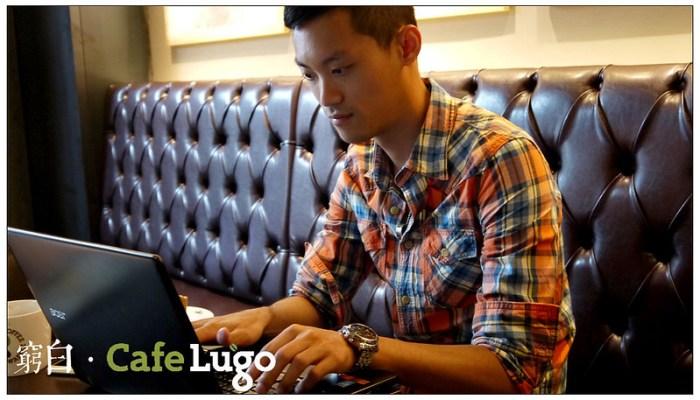 Lugo Cafe 10