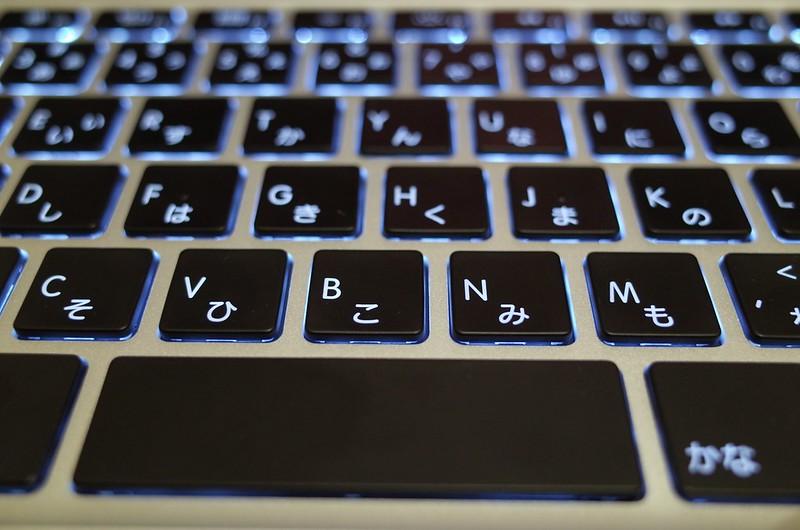 MacBook Pro2014 JIS Key