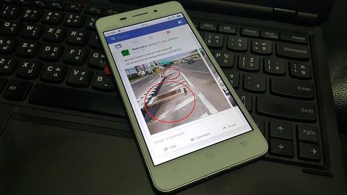 ใช้ Vivo X5 ในงานทั่วๆ ไปของพวกสมาร์ทโฟนสบายๆ ลื่นไหลดี