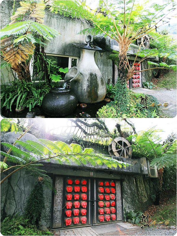 宜蘭觀光酒廠|頭城藏酒酒莊~擁青山綠水兒童遊戲區生態池 | 熊本一家の愛旅遊瘋攝影