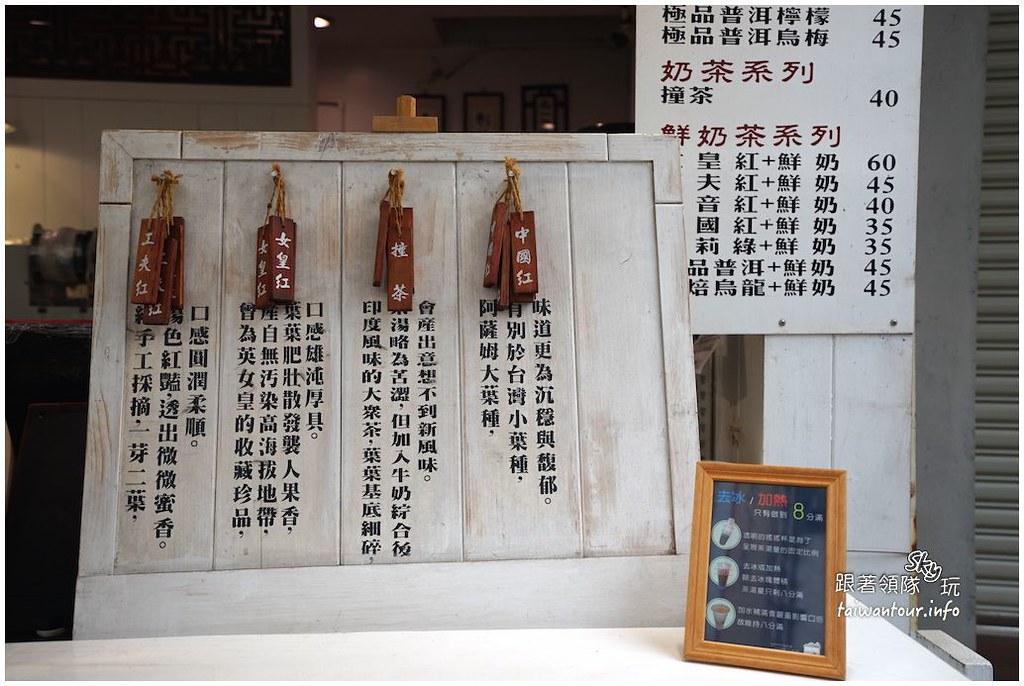 台南住宿推薦【富信大飯店】網羅9家必吃美食的二日遊