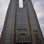 Tokyo 2020 Emblem : Open Design Competition
