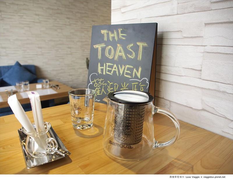 The Toast Heaven,台北早午餐 @薇樂莉 Love Viaggio   旅行.生活.攝影