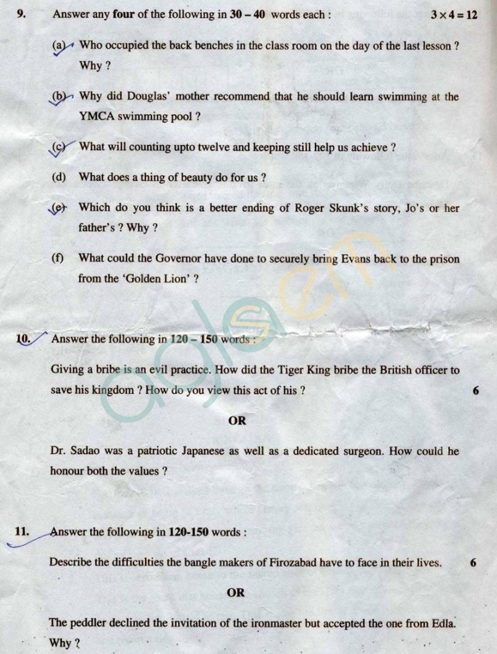 CBSE Class 12 Question Paper for English