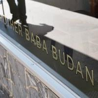 Brother Baba Budan vs. Market Lane Coffee