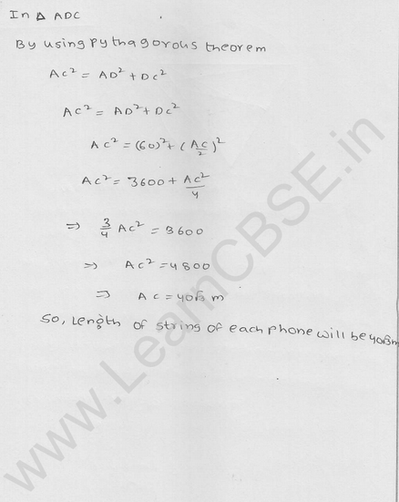 RD Sharma Class 9 solutions Chapter 16 Circles Ex 16.3