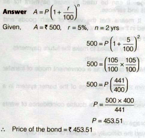 NCERT Solutions for Class 12th Macroeconomics : Chapter 3