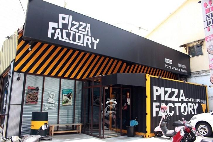 28076432333 95fb8d78d5 b - 熱血採訪 | 台中豐原【PIZZA FACTORY 披薩工廠】貨櫃工業風裝潢,把披薩變成了派大星,好狂的大四喜