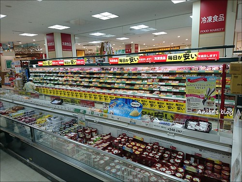 日本7-11超市_伊藤洋華堂031