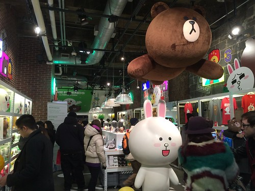 Line Friends New York Store