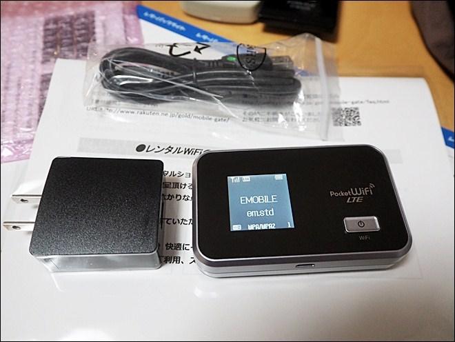 中華電信手機wifi上網 手機 wifi- 中華電信手機wifi上網 手機 wifi - 快熱資訊 - 走進時代
