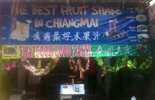 Best Smoothies in Thailand